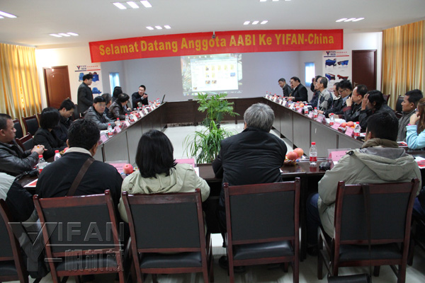 Indonesia Asphalt and Concrete Association visited YIFAN