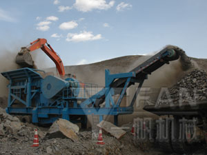 <b>Mobile Concrete Crusher</b>